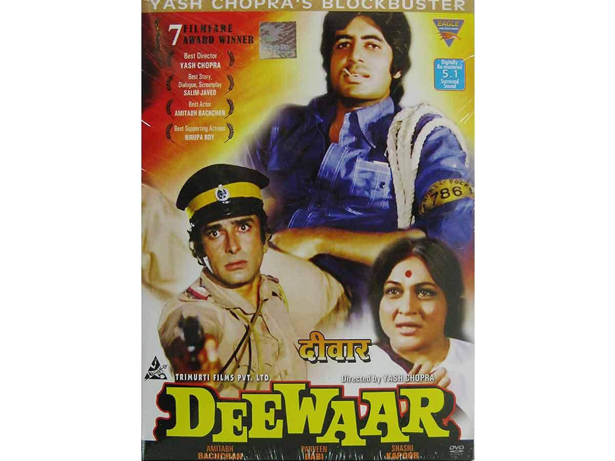 Amitabh Bachchan Movies Deewaar