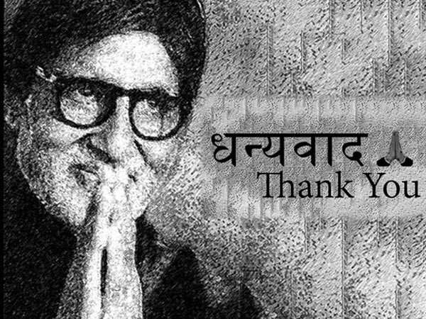 From Thank You to Merci, Amitabh Bachchan thanks his fans worldwide in all languages