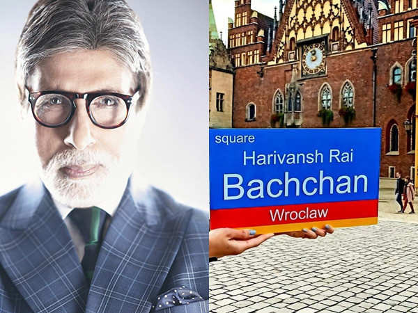 A square Named After Amitabh Bachchan's Father Harivansh Rai Bachchan In Poland's Wroclaw