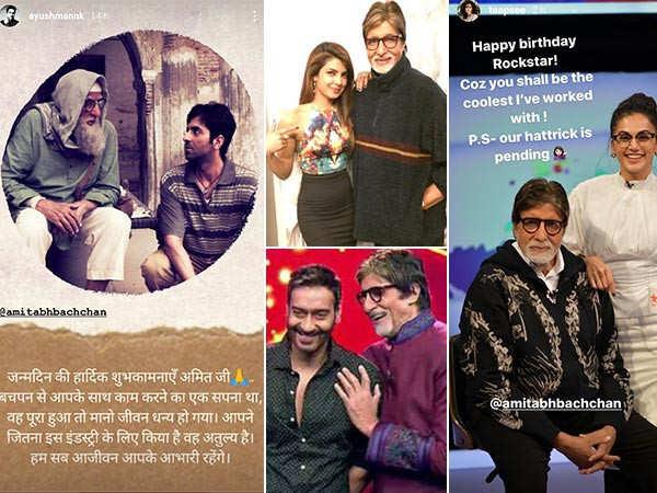 Ajay Devgn, Hrithik Roshan, Priyanka Chopra send birthday wishes for Amitabh Bachchan