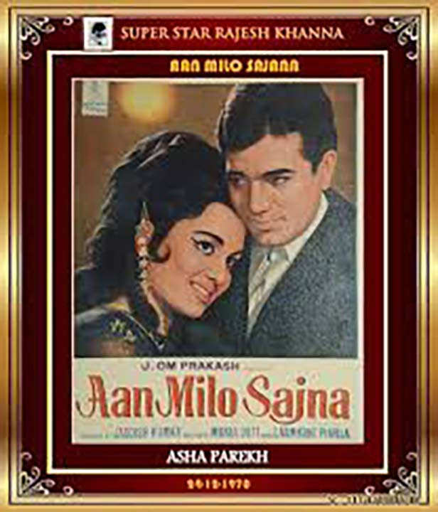 Best Asha Parekh Movies
