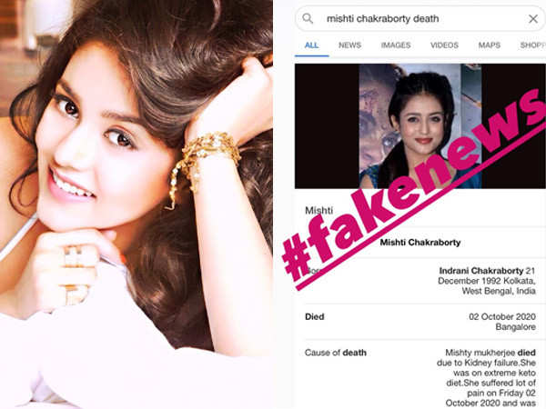 Kaanchi actress Mishti Chakraborty Issues Clarification as Media Mistakes her for Mishti Mukherjee