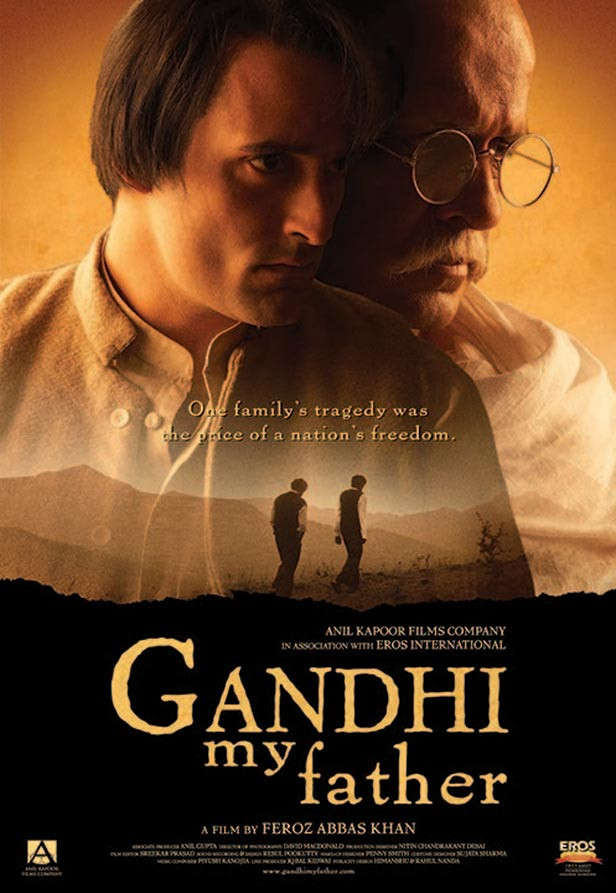 Movies Connected To Mahatma Gandhi