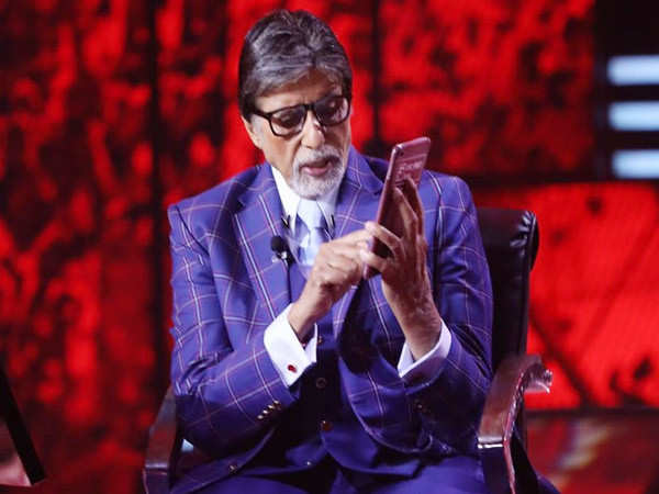 Throwback to when Amitabh Bachchan had a funny take on technology