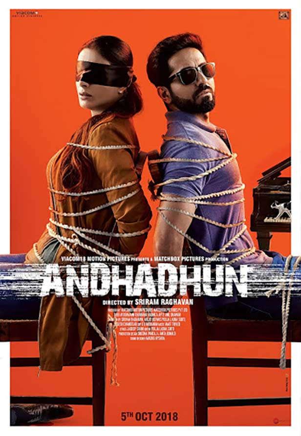 Ayushmann Khurrana Movies Andhadhun