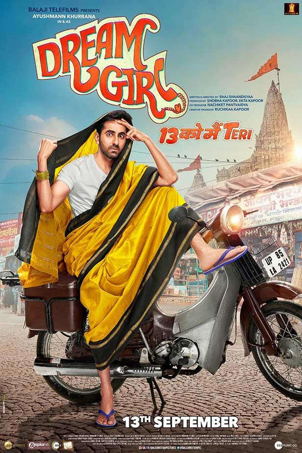 Ayushmann Khurrana Movies Dream Girl