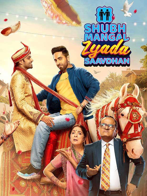 Ayushmann Khurrana Movies Shubh Mangal Zyaada Saavdhan