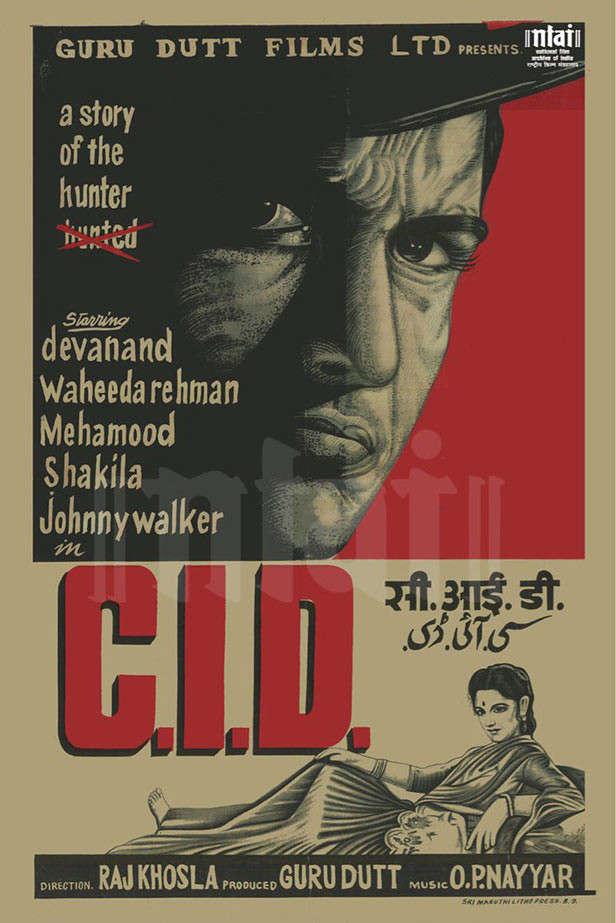 Best Dev Anand Movies