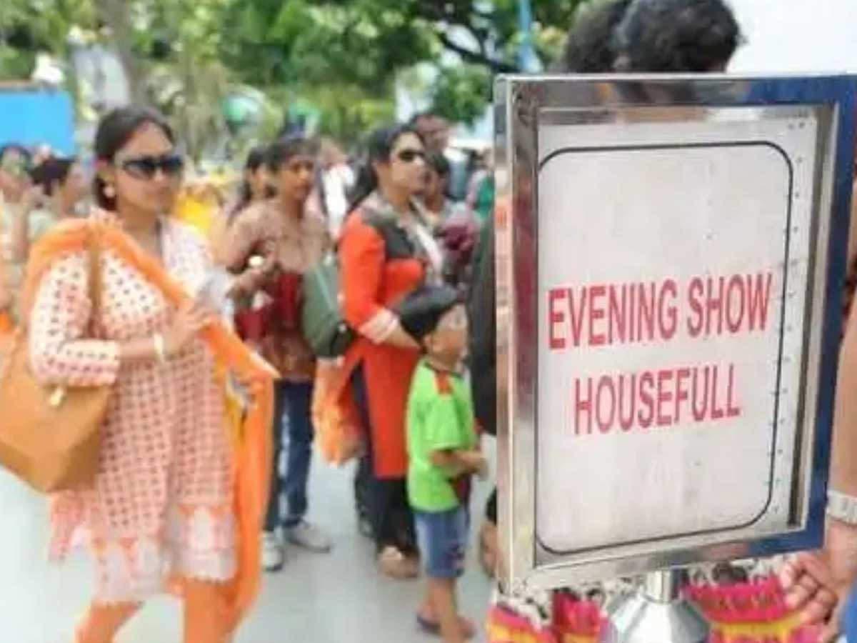 Kolkata cinema halls