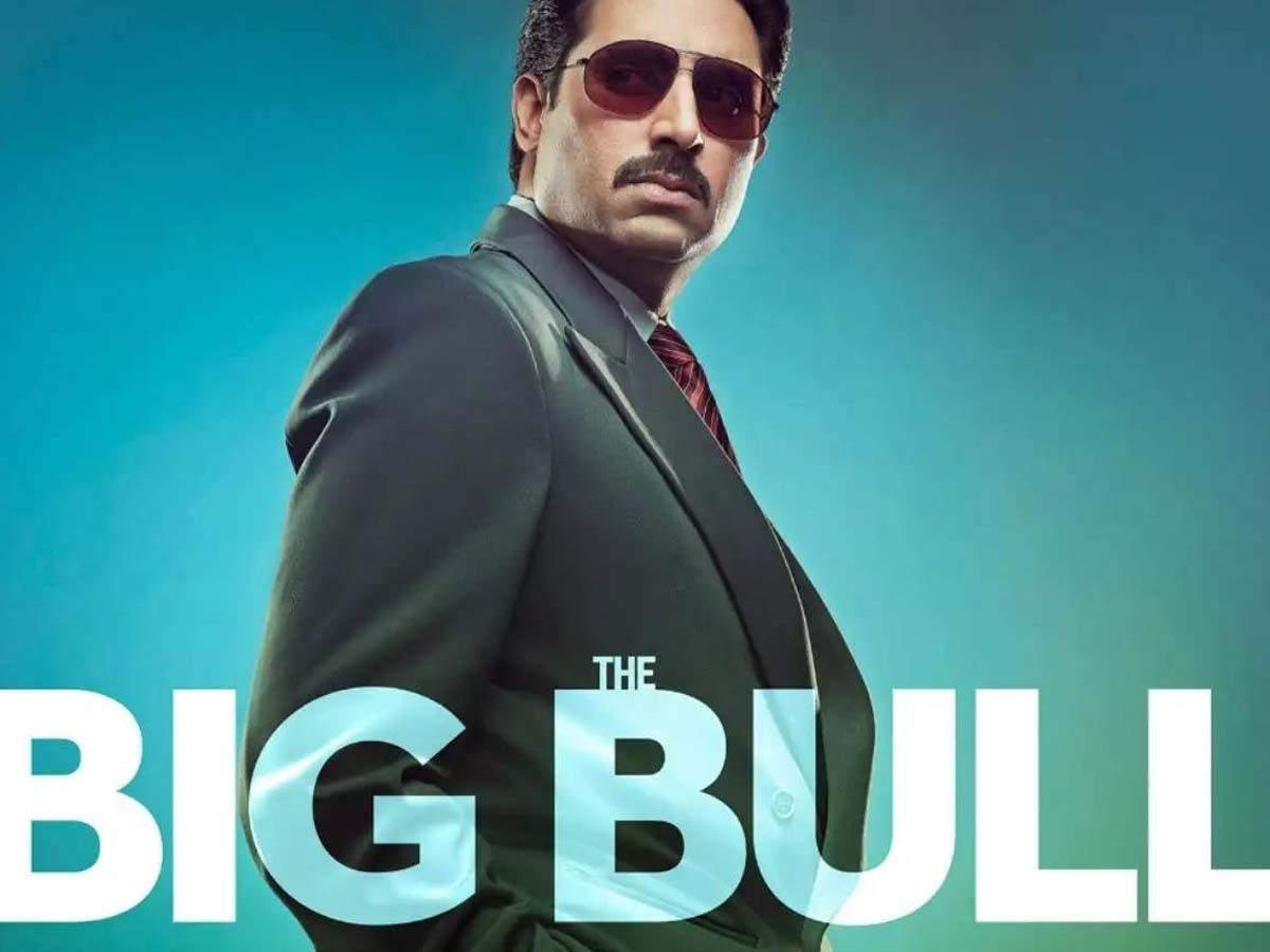 Laxmmi Bomb Bhuj Big Bull