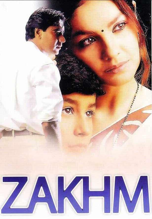 Mahesh Bhatt Movies