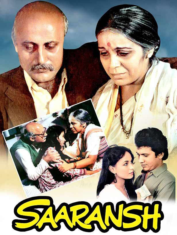 Mahesh Bhatt Movies