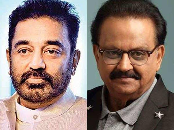 S P Balasubrahmanyam on Life Support; Kamal Haasan Visits the Hospital