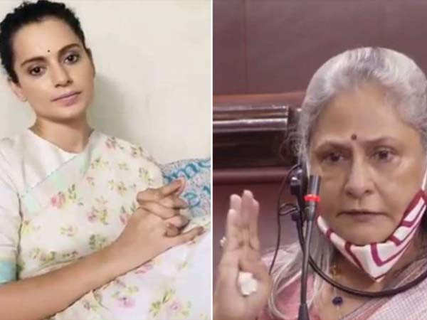 Kangana Ranaut Questions Jaya Bachchan's Stance on the Film Industry