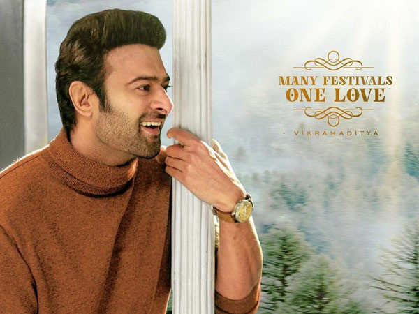 Radhe Shyam's new poster sees Prabhas in a complete retro avatar and we're loving it