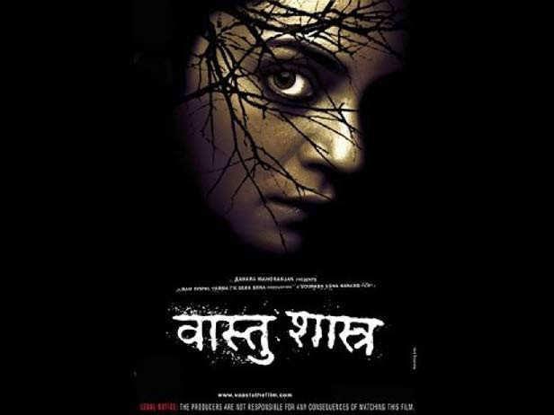 Filmfare recommends: Best films of Sushmita Sen
