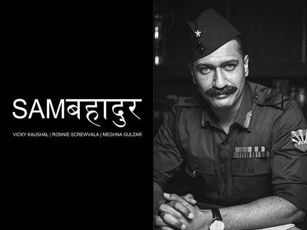 Vicky Kaushal reveals the name of his next – Sam Bahadur, a biopic on the great Sam Manekshaw