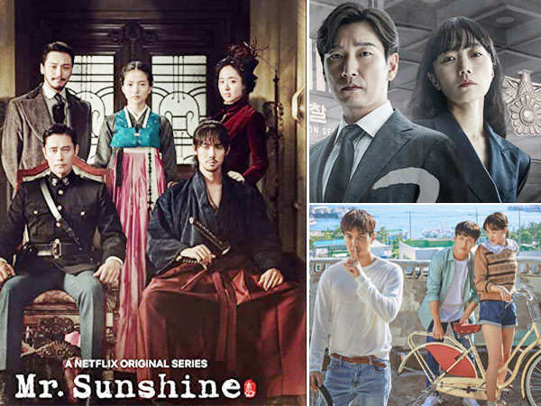 7 Best Korean Drama Of All Time