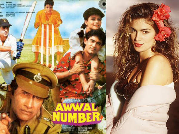Did you know Cindy Crawford was a part of Aamir Khan's Awwal Number?
