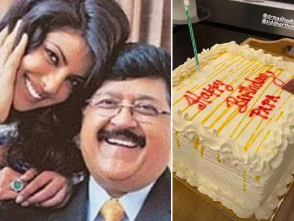 Priyanka Chopra Remembers Her Father In A Special Way On His Birth Anniversary
