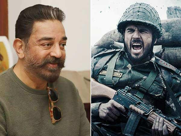 Kamal Haasan Is All Praise For Sidharth Malhotra Starrer Shershaah