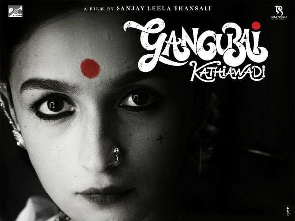 Digital Rights to Alia Bhatt's Gangubai Kathiawadi sold for a massive amount