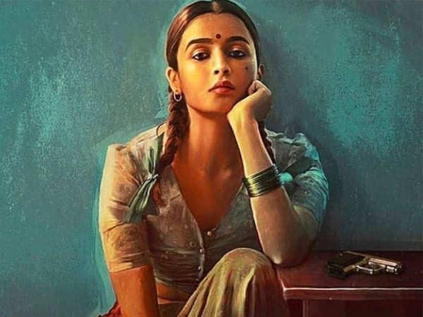 Alia Bhatt's Film Gangubai Kathiawadi's Teaser To Be Out Tomorrow