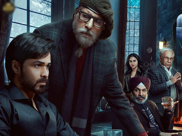 Amitabh Bachchan, Emraan Hashmi to come together for Chehre