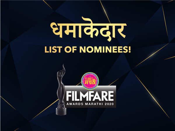 Nominations for Planet Marathi Presents Filmfare Awards Marathi 2020