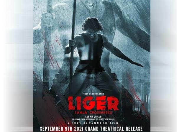 Vijay Deverakonda starrer Liger to release on September 9 in theatres