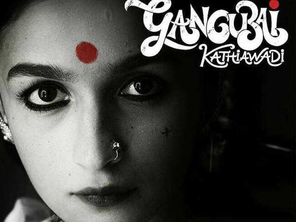 Here's an update on Alia Bhatt's Gangubai Kathiawadi