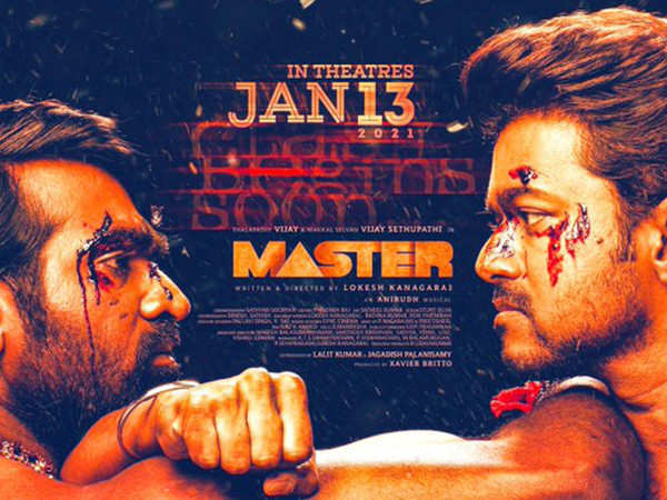 Master gets a digital release within two weeks of its theatrical release