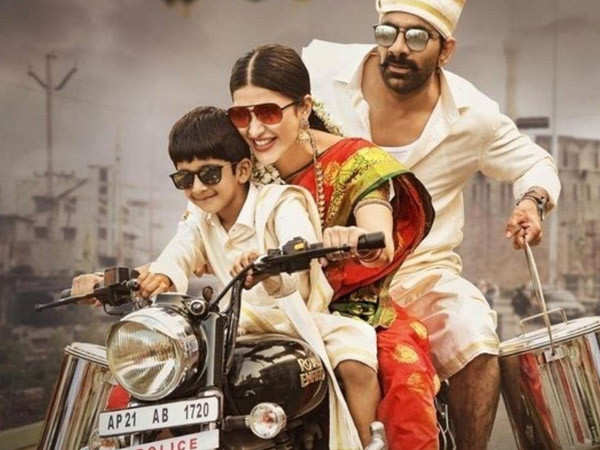 Ravi Teja's Krack is now the first blockbuster during COVID times