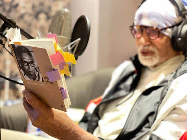 Amitabh Bachchan Is Recording A Book Written By His Father Harivansh Rai Bachchan