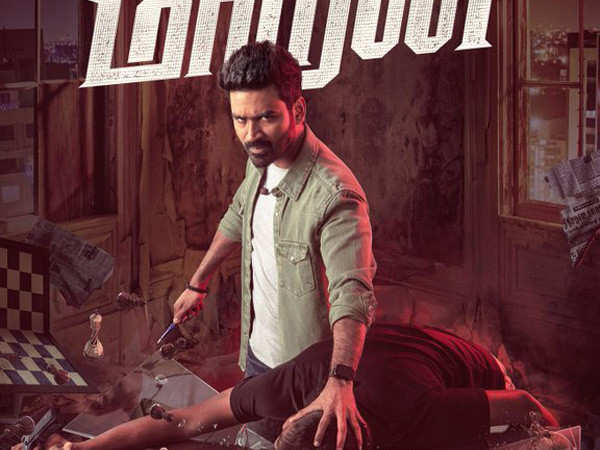 Check out the first look of Dhanush in Maaran
