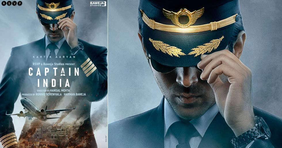 Kartik Aaryan to play a pilot in Hansal Mehtas Captain India