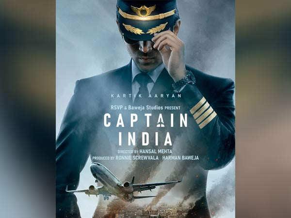 Kartik Aaryan to play a pilot in Hansal Mehta's Captain India