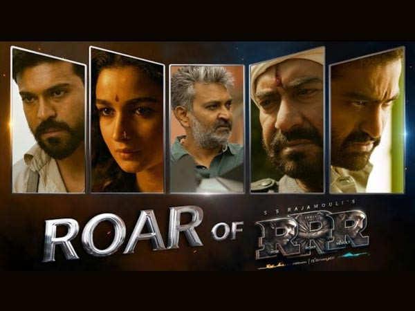 SS Rajamouli releases the Roar of RRR - watch video