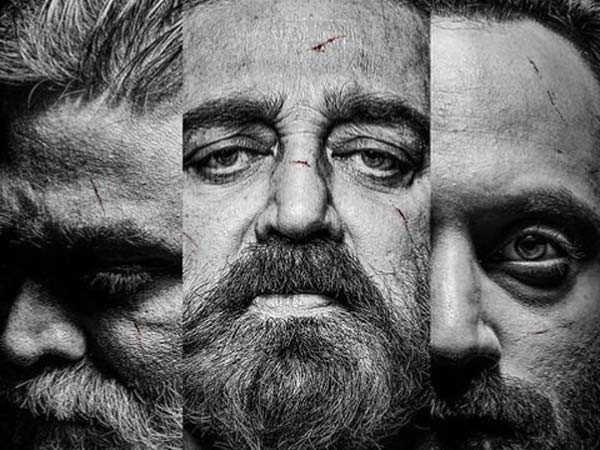 Kamal Haasan, Vijay Sethupathi, Fahadh Faasil surprise us with Vikram's first look