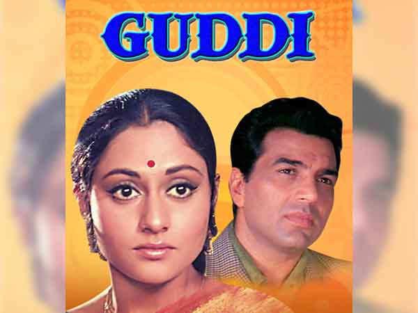Film world is all false - Dharmendra recalls why Guddi was made
