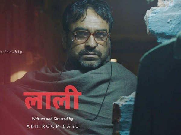 Pankaj Tripathi finds companionship in a red dress in Laali