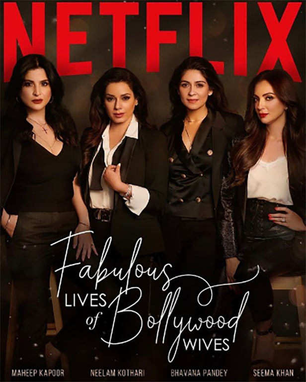 Web Series Fabulous Lives of Bollywood Wives