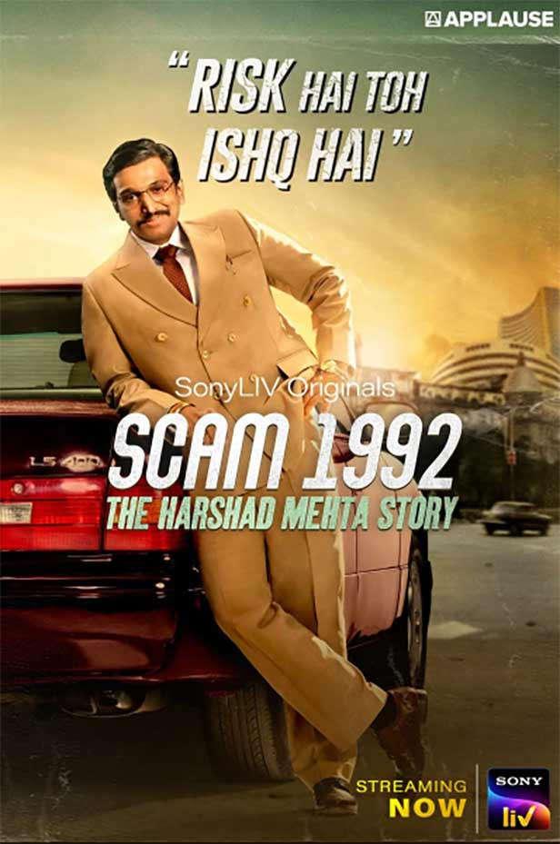 Web Series Scam 1992