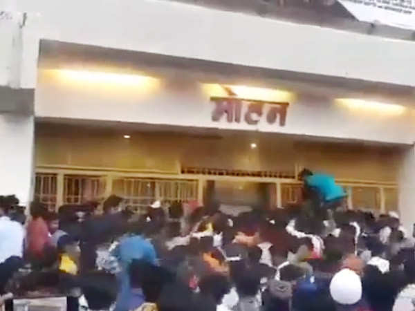 Hordes of fans stormed a theatre screening Mumbai Saga