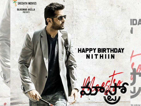 Andhadhun's Telugu remake starring Nithiin gets a title and drops its first look on star's birthday
