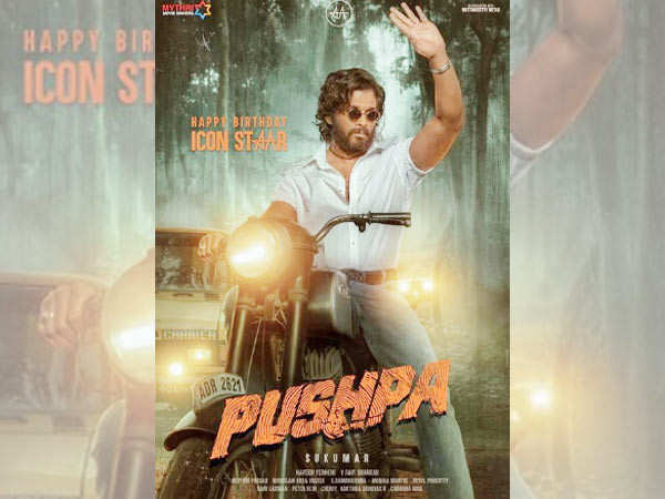 Allu Arjun Starrer Pushpa To Have Two Parts - All Details Here