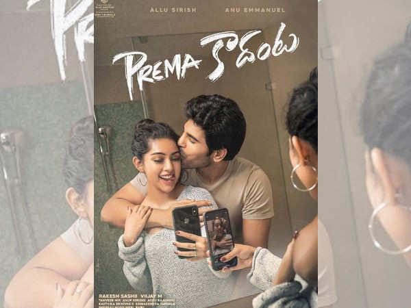 Check out the first posters of Prema Kadanta starring Allu Sirish and Anu Emmanuel