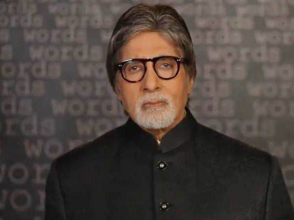 Every day we discover evidence of the indomitable human spirit: Amitabh Bachchan