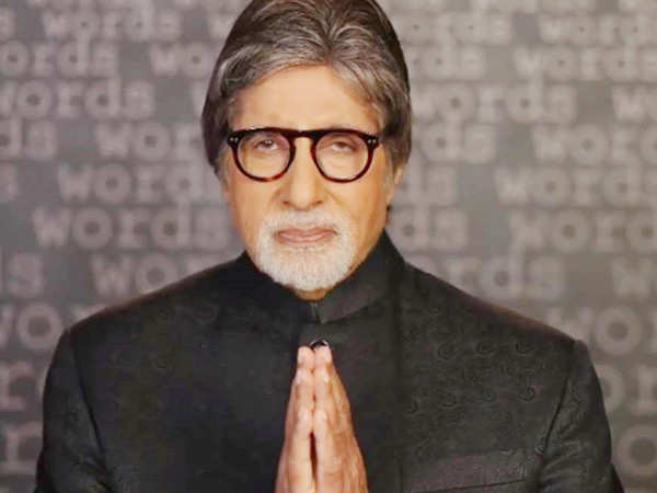 Amitabh Bachchan donates ventilators to BMC to help patients suffering from COVID-19
