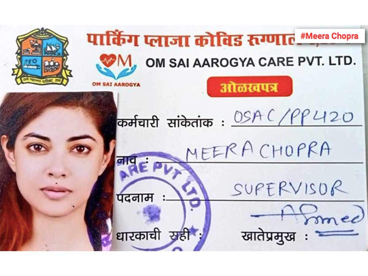 Meera Chopra reacts to allegation of posing as a frontline worker to get  the vaccine | Filmfare.com